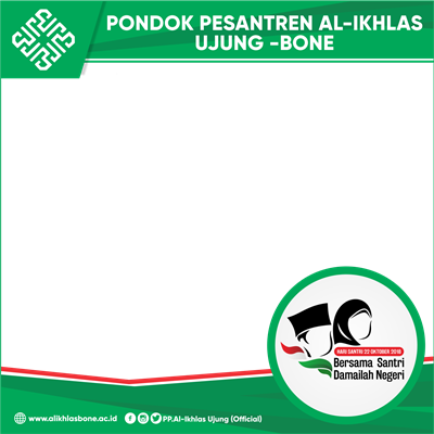 HSN Al-Ikhlas