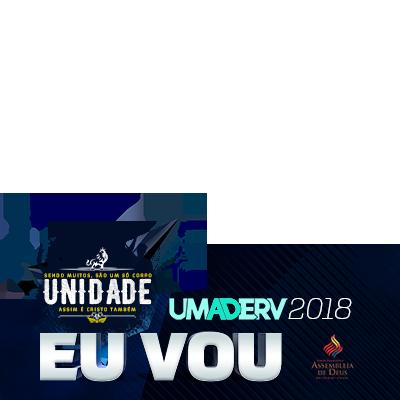 UMADERV-2018