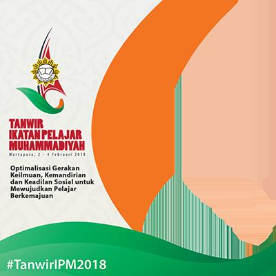 Tanwir IPM 2018