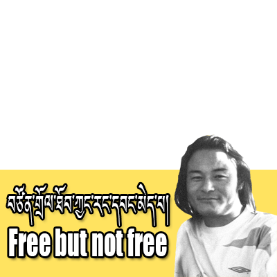 Free but not free