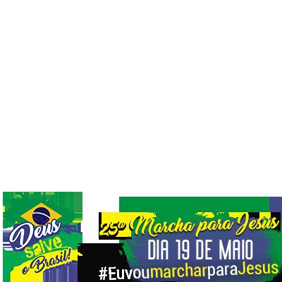25ª Marcha para Jesus