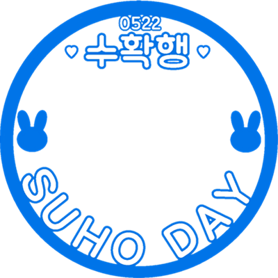 SUHO DAY