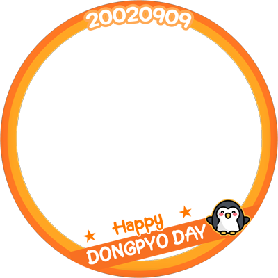 Happy Dongpyo Day