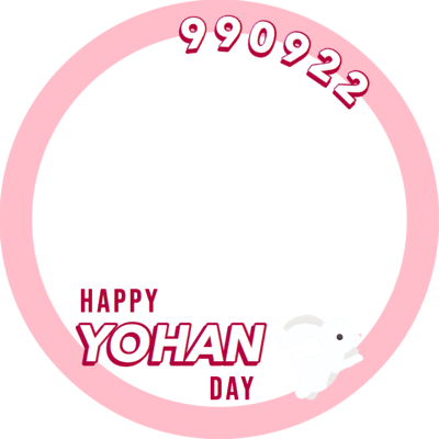 Happy Yohan Day