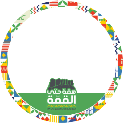 @iMTBi  شعار  #همة_حتى_القمة