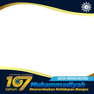 Milad Muhamamdiyah ke-107