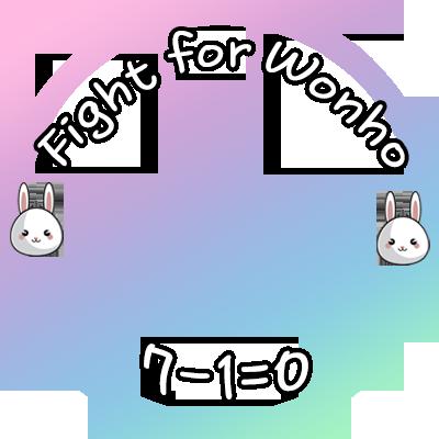 Fight for Wonho