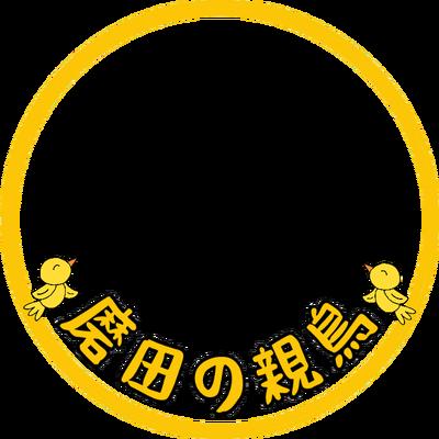 Migakida Kanta Fandom Name
