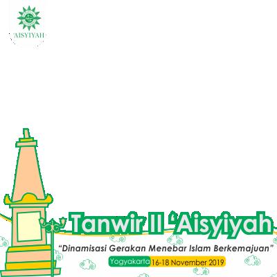 Tanwir 2 'Aisyiyah