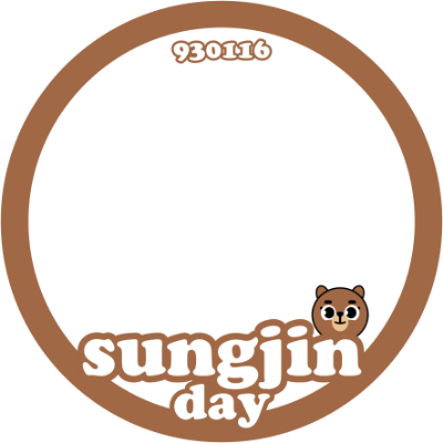 sungjin day ♡