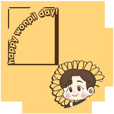 #HappyWonpilDay