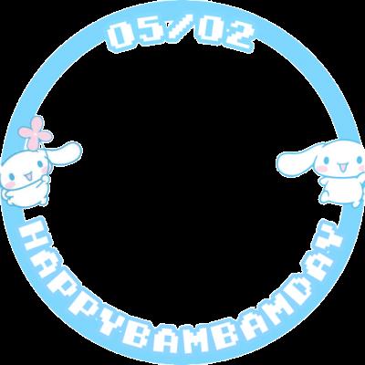 Happy Bambam Day