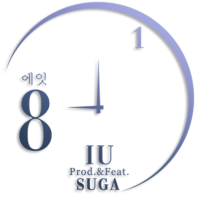 에잇 by IU (Prod. & Ft. SUGA)
