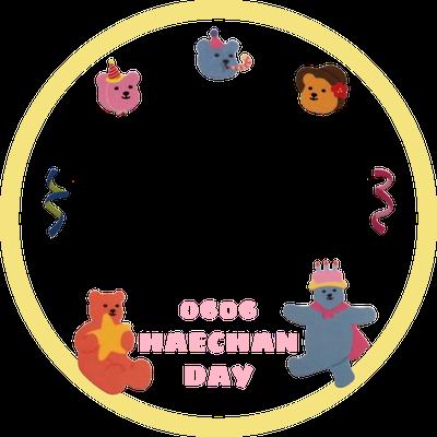 HAPPY BIRTHDAY HAECHAN!!!!