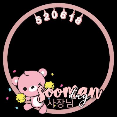 CEO lee sooman day!