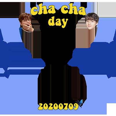 chajunho day