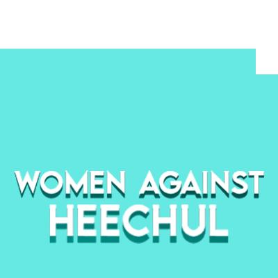 women against heechul