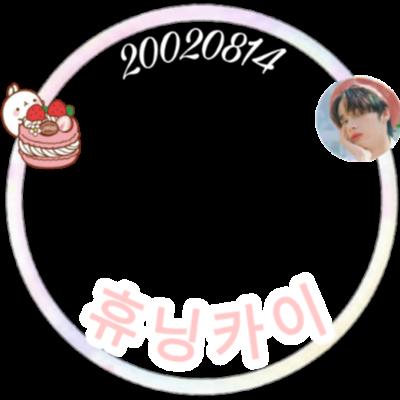 Hueningkai's birthday