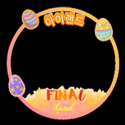 Final I-LAND