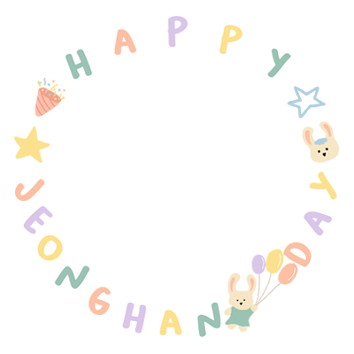 happy jeonghan day!