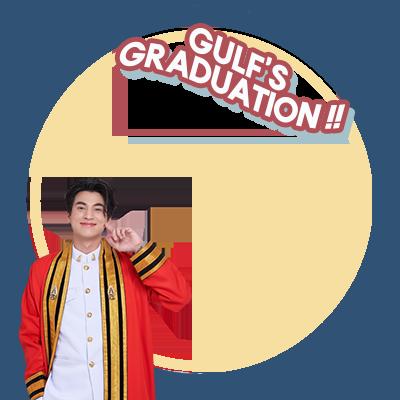 Gulf's Graduation