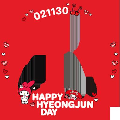 Song Hyeongjun Day!
