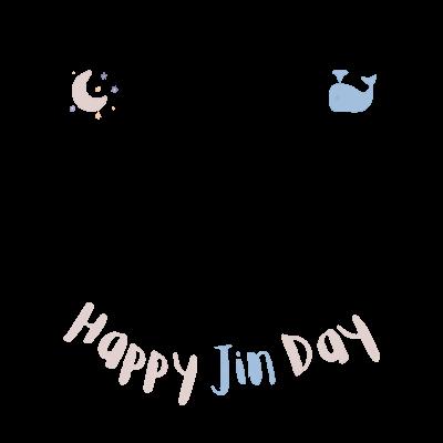seokjin day