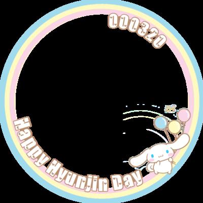 Hyunjin Day