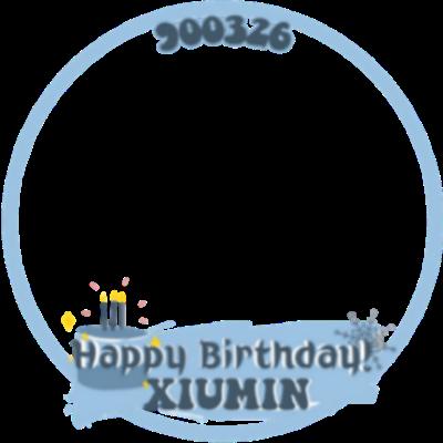 Happy Xiumin Day!