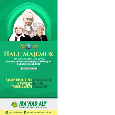 haul-majemuk