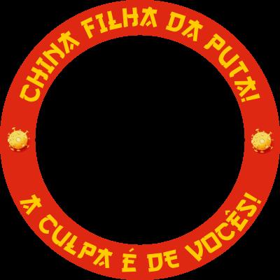 china fdp
