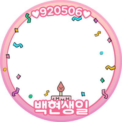 HAPPY BAEKHYUN DAY_pink