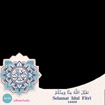 Idul Fitri 1442H