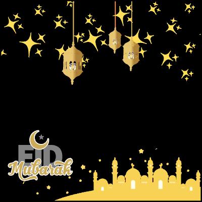 Eid Mubarak 2021 !!!!