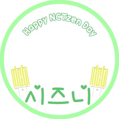 Happy NCTzen Day