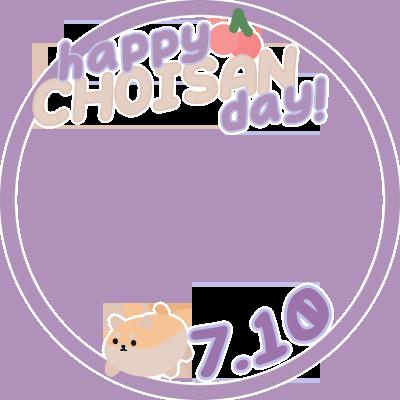 CHOI SAN BIRTHDAY PURPLE