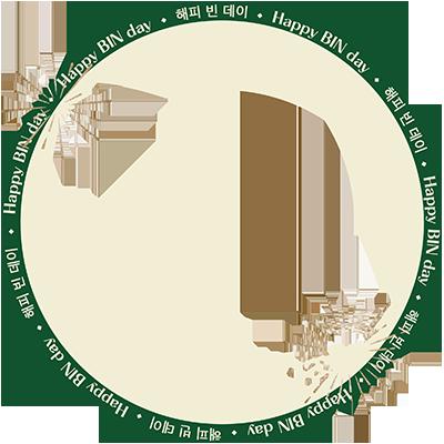 Happy HYUN BIN Day