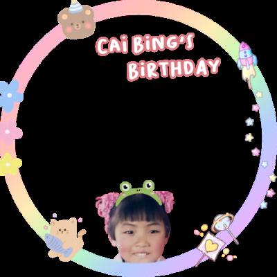 Cai Bing's Birthday