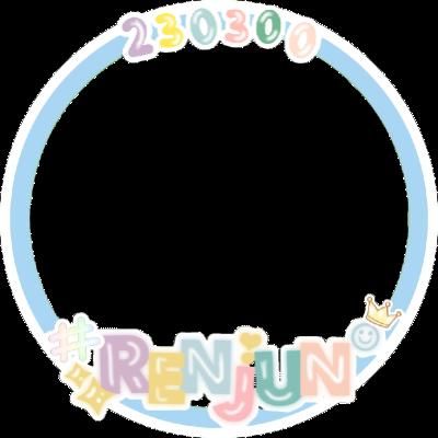 renjun twibbon by itsunbear