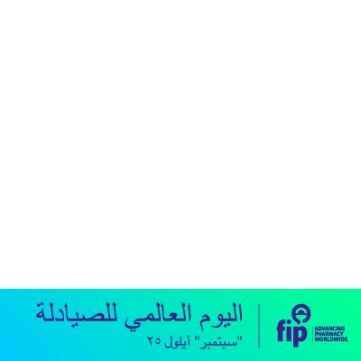 Together for Lebanon: UPA Launches Urgent Support Campaign